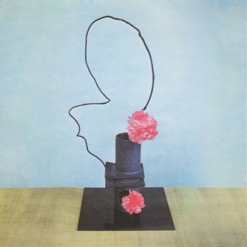 Methyl Ethel – Oh Inhuman Spectacle (Dot Dash/Remote Control)