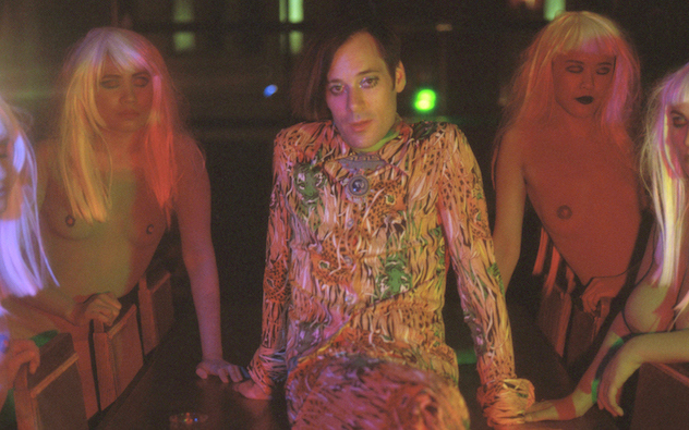 """of Montreal – """"It's Different For Girls"""""""