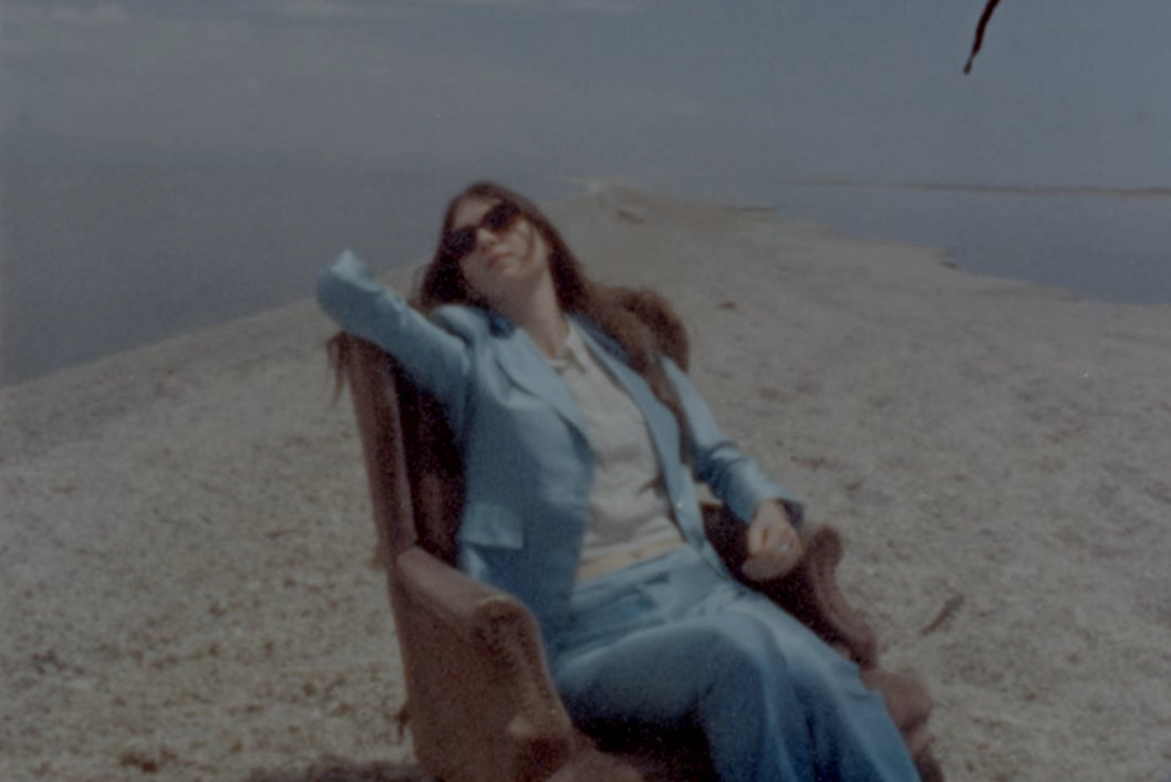 "Weyes Blood – ""Used To Be"""