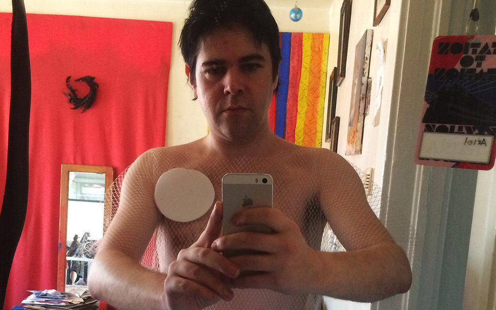 """Ariel Pink – """"Another Weekend"""""""
