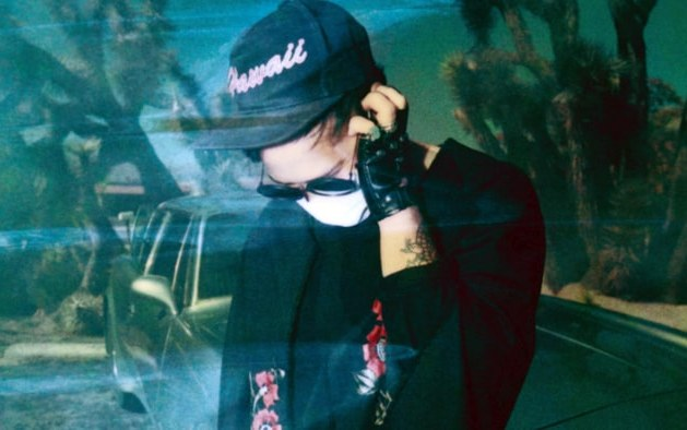 """Unknown Mortal Orchestra – """"American Guilt"""""""