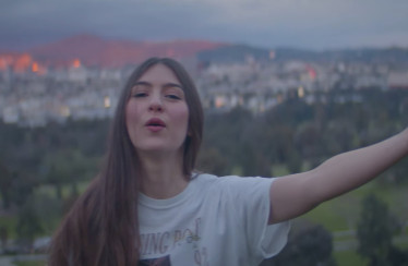 "Weyes Blood – ""Movies"""