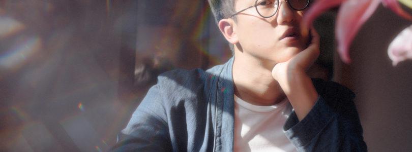 "Ian Chang – ""Audacious feat. KAZU"""