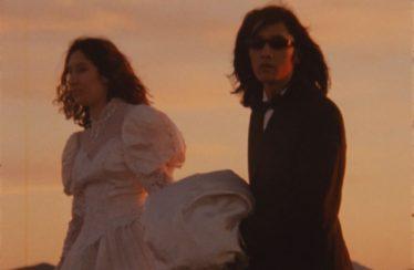 "EYEDRESS – ""Let's Skip to the Wedding"""